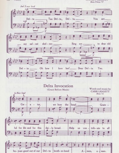 ΔΤΔ Song Book 1996 - Page 1