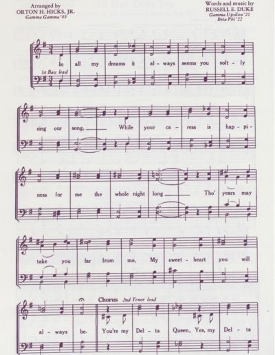 ΔΤΔ Song Book 1996 - Page 2