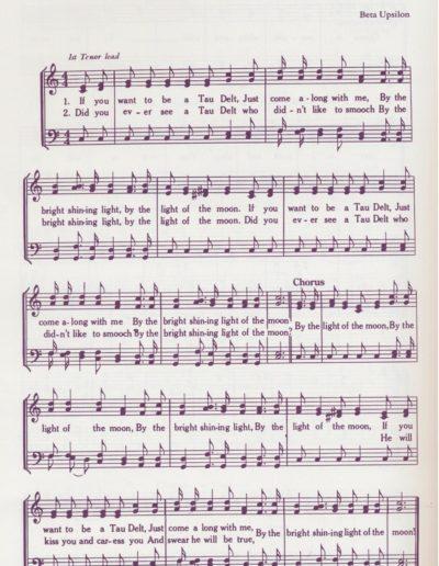ΔΤΔ Song Book 1996 - Page 5